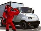 Свежее фото Транспорт, грузоперевозки перевёзу фургоном 3, 5 тонн,20 куб, 32975782 в Перми