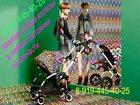 Свежее фото Детские коляски Покупка б/у детских колясок 33265581 в Перми
