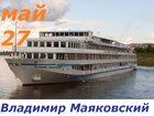 Фото в Отдых, путешествия, туризм Разное Город Чайковский - город сад. В этом можно в Перми 6200