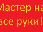 Фото в Услуги компаний и частных лиц Разные услуги сантехники, строители, электрики, плотни в Перми 300
