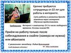 Фотография в   Предоставляем вакансии для работы удаленно в Березниках 45000