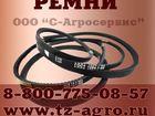 Смотреть изображение  Приводные ремни для станков 35051058 в Перми