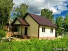 Смотреть фотографию  Новый дом за 5 недель за миллион в Перми! 35369582 в Перми