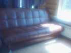Новое изображение  кожаная мебель 35875211 в Перми