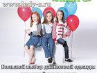 Новое изображение Детская одежда Детская джинсовая одежда секонд хенд 35987768 в Салехарде