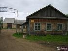 Свежее фотографию  Производственная база 37184908 в Перми