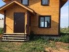Уникальное фото  Продам дом 2-этажный дом в Мокино 37219224 в Перми