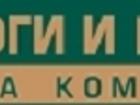 Уникальное фотографию  Новый порядок применения контрольно - кассовой техники, Проверка налоговыми организациями кассовых операций, Кассовые операции, Подотчетные лица, Применение БСО 37360082 в Перми