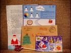 Фотография в   Именное поздравительное письмо от Деда Мороза в Перми 299