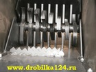 Свежее foto Строительство домов Дробилка для угля ДС-1 37600552 в Перми