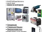 Свежее изображение  Холодильник 37794133 в Перми