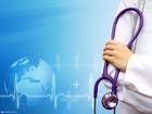 Увидеть изображение Товары для здоровья Программа восстановления после инсульта и инфаркта, 38522943 в Перми