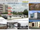 Фотография в Недвижимость Коммерческая недвижимость Продается готовый объект с организованным в Перми 0