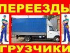 Фотография в Услуги компаний и частных лиц Грузчики Услуги газели 3м от 250 р/ч. 4м от 300 р/ч. в Перми 250