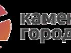 Скачать фото  АНО ДПО «ОЦ Каменный город» 50603571 в Перми