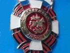 Смотреть фотографию Коллекционирование Нагрудный знак Гвардия, Россия, на винте, 52926790 в Перми