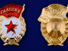 Смотреть изображение Коллекционирование Нагрудный знак Гвардия СССР 53386198 в Перми