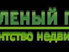 Скачать бесплатно foto  Агентство недвижимости зеленый город 55410067 в Москве