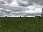 Скачать бесплатно фото  Пермский район, Заболотское с/п, д, Горшки 60173145 в Перми