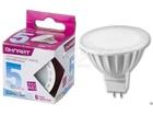 Скачать бесплатно фото  Светодиодная лампа штырьковая 5W 67151327 в Перми