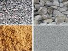 Просмотреть фотографию Строительные материалы ПГС, песок, грунт, гравий, щебень, керамзит, торф 69291605 в Перми