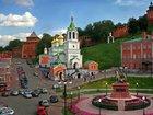 Скачать бесплатно foto  21, июн, 20 Путешествие в Н, Новгород УМ 072081 73451072 в Перми