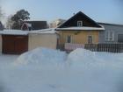 Просмотреть фото  Продажа жилого дома в Кировском районе 82827934 в Перми