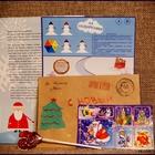 Поздравительное письмо от Деда Мороза с сюрпризом