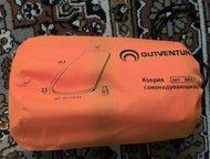 Продам самонадуваюшийся коврик Продам Самонадуваюшийся коврик. Вес 0. 7 кг. Длин