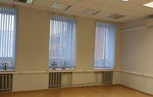 Комфортные офисы в аренду, Площади офисов разные