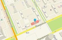 Продаем помещение на 1 этаже 100 кв, м, ул Макаренко 54