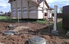 Септик, выгребная яма, канализация из жби