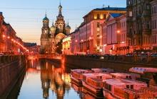 Круиз до Санкт-Петербурга с экскурсией в Ригу, Таллин и Хельсинки