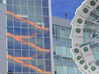 Новое фото Продажа квартир Выгодное инвестирование в недвижимость 32712465 в Перми
