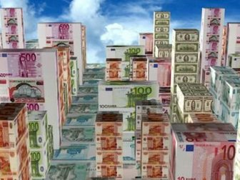 Скачать фотографию Продажа квартир Выгодное инвестирование в недвижимость 32712465 в Перми