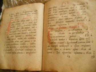 Смотреть foto Антиквариат библия 32950800 в Перми