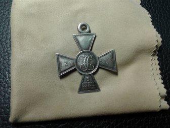 Новое фото Антиквариат Георгиевский крест 3 степени 33415646 в Перми