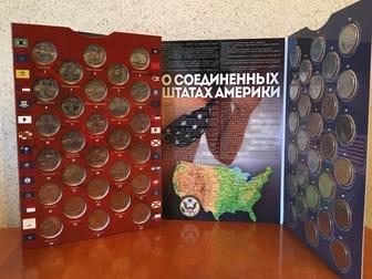 Свежее фотографию Коллекционирование Штаты и территории США, Полный набор всех 56 монет в альбоме 51465782 в Перми