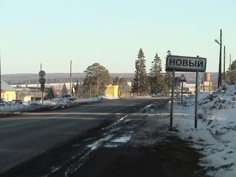 Уникальное изображение  Продам земельный участок, 66261981 в Перми