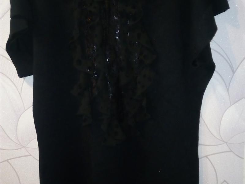 Купить Одежду На Авито Пермь