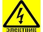 Изображение в Электрика Электрика (услуги) Замена, регистрация электросчётчика, замена в Первоуральске 300