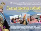 Просмотреть foto  Приглашаем на бесплатные занятия по сценической речи, 46591990 в Петропавловске-Камчатском