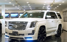 Обвес Next nation stage 2 cadillac escalade 2015