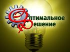 Скачать foto Грузчики Электрик, Электромонтажные работы, 32925526 в Петрозаводске