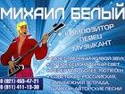 Уникальное фотографию Организация праздников музыка на праздники банкеты юбилеи корпоративы 33774082 в Петрозаводске