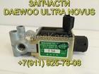 Увидеть foto Разное Клапан электромагнитный 33513-01630 запчасти Daewoo Dovus 34082771 в Петрозаводске