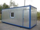 Скачать изображение Мебель для спальни Бытовки утепленные от производителя с бесплатной доставкой 34116489 в Петрозаводске