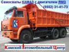 Уникальное изображение Автострахование  Камаз 44108, 43118 с двигателем Ямз 238 Д1, Камаз с Ямз 52031457 в Петрозаводске