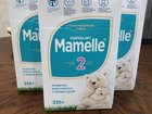 Смесь Mamelle 2