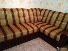 Продается угловой диван